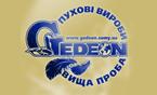 Гедеон