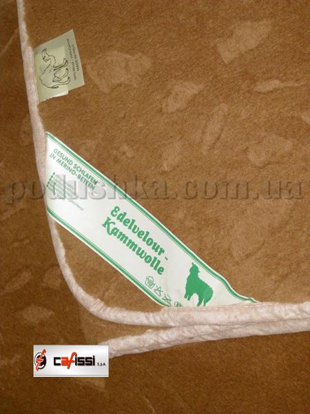 Одеяло шерстяное Cafissi Portofino коричневое