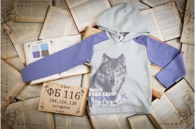 Детская футболка с волком (интерлок) ФБ116