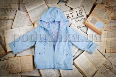 Куртка детская Бемби КТ18 плащевка