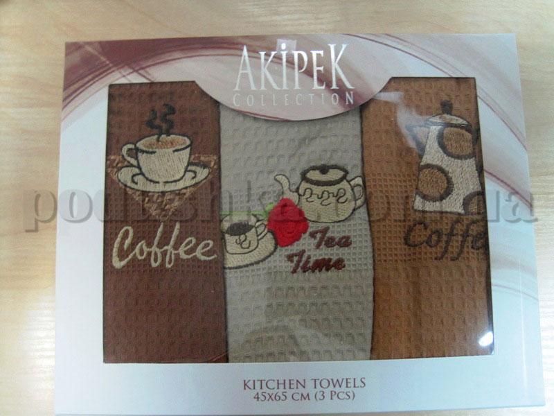 Набор вафельных кухонных полотенец Akipek Кофе в коробке