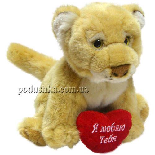 Мягкая игрушка ЛЬВИЦА (с сердцем, 17 см)