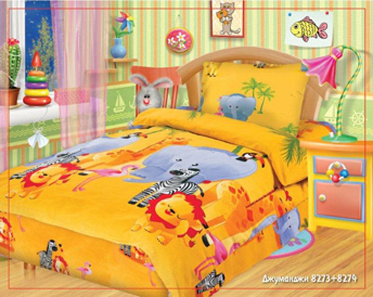 Постельное белье в кроватку Джумаджи