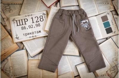 Детские штанишки с рисунком (трикотаж) ШР128
