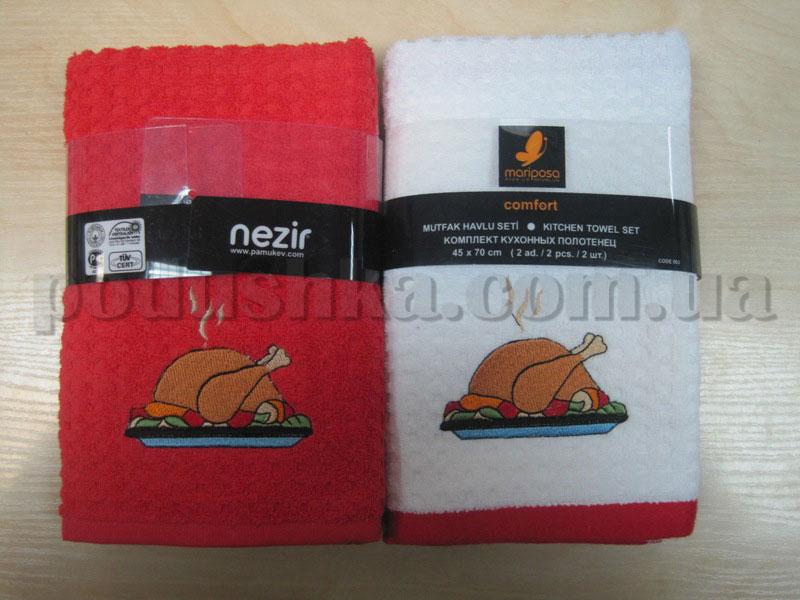 Набор махровых кухонных полотенец Mariposa Куры-гриль