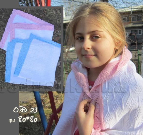 Плед детский Лютик ОД23 полушерсть
