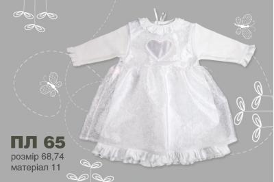 Платье для крещения (интерлок) ПЛ65