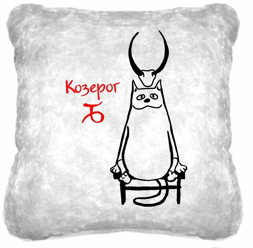 Подушка Козерог