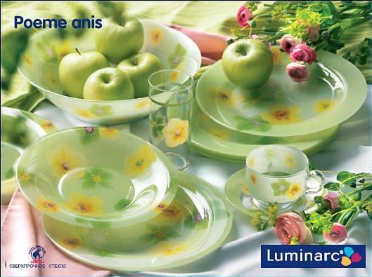 Сервиз Luminarc POEME ANIS 19 предметов