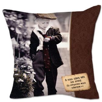 Подушка Я готов ждать тебя всю жизнь! (Но собираться можно побыстрее :-)