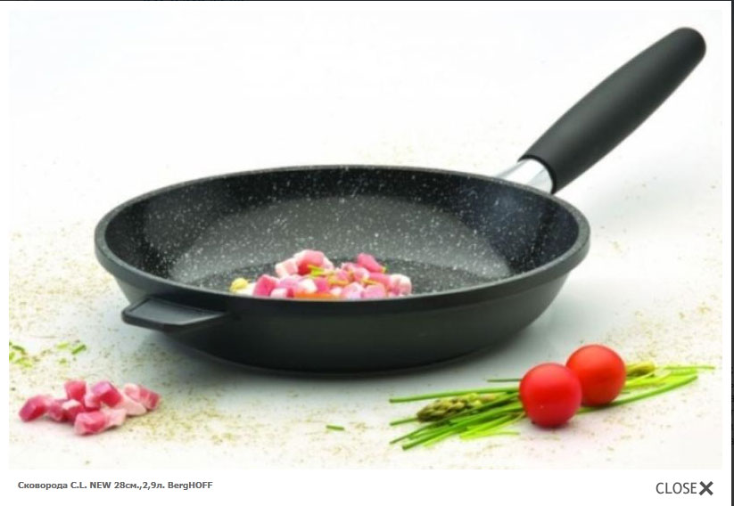Сковорода C.L. NEW 28 см 2,9 л BergHOFF