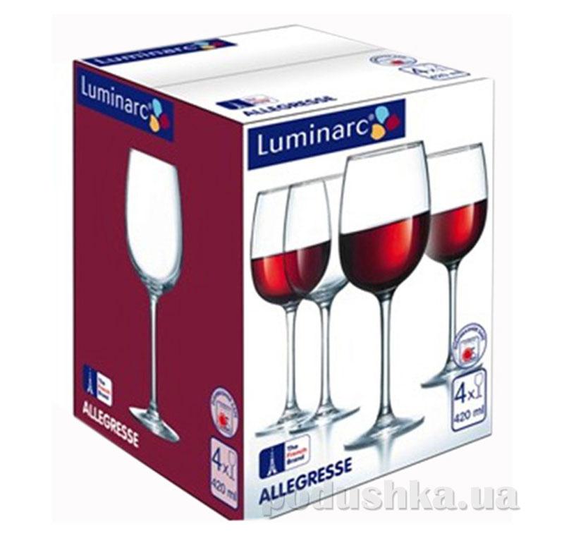 Набор бокалов Luminarc Аллегресс 4х420 мл J8166/1   Luminarc