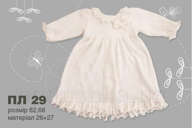 Платье для крещения Бемби ПЛ29 супрем