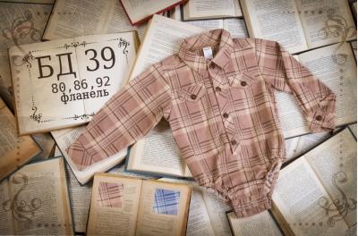 Боди детское в виде рубашки в клетку (фланель) БД39