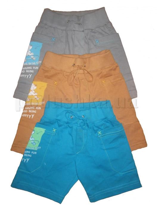 Шорты детские с карманами Бемби ШР99 супрем