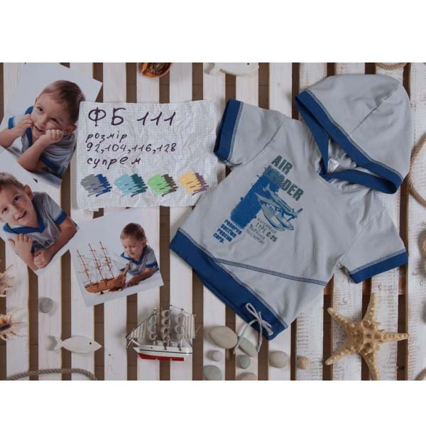 Детская футболка (супрем) ФБ111