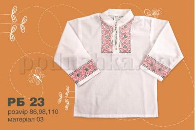 Рубашка детская народная в ромбы Бемби РБ23 поплин