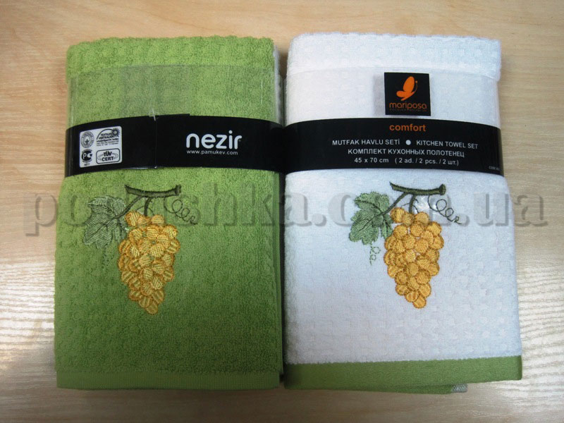 Набор махровых кухонных полотенец Mariposa Виноград 003