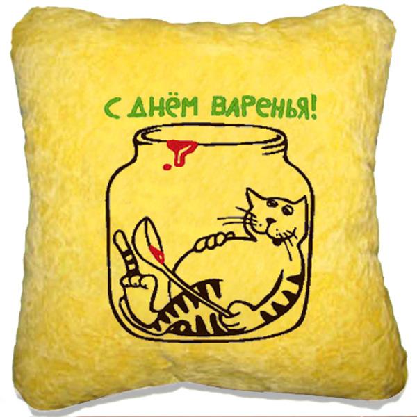 Подушка С днем рождения!