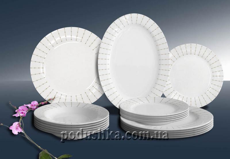 Сервиз столовый фарфор Bristol platinum De Luxe 19приборов