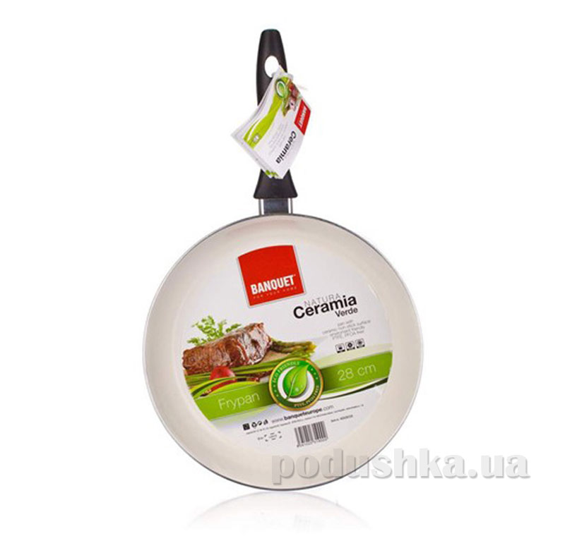 Сковорода Banquet Culinaria 28 см 40JX28CCGR зеленая   BANQUET