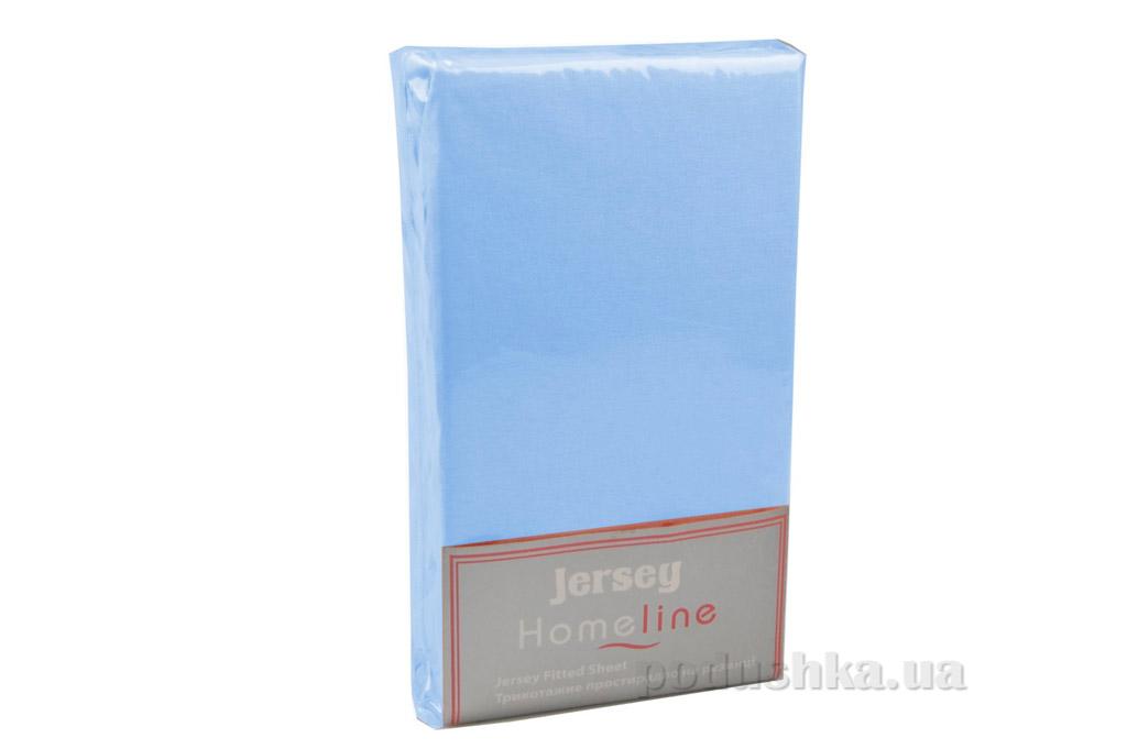 Простынь трикотажная на резинке Home Line 160х200 см