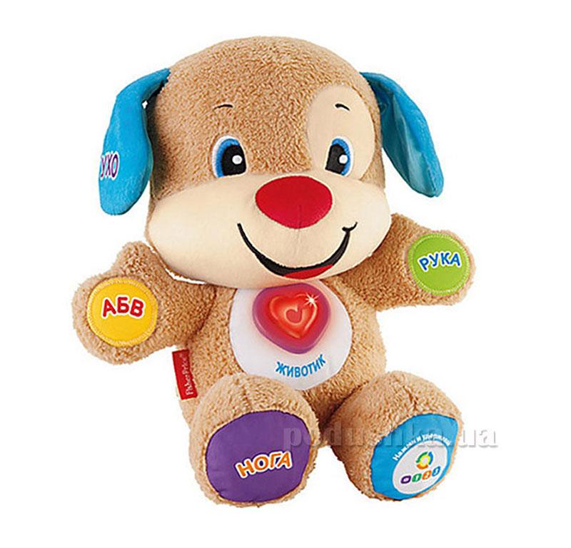 Умный щенок Smart Stage на русском языке Fisher-Price CJV61