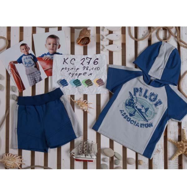 Детский костюм (супрем) КС276