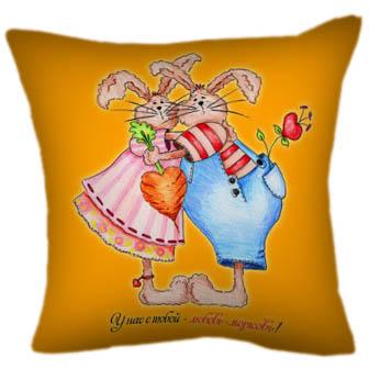 Подушка У нас с тобой - любовь-морковь!