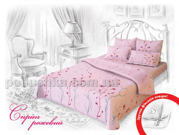 Постельное белье Home line Спринг розовый