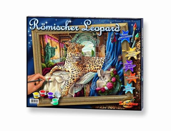 Художественный творческий набор Римский леопард