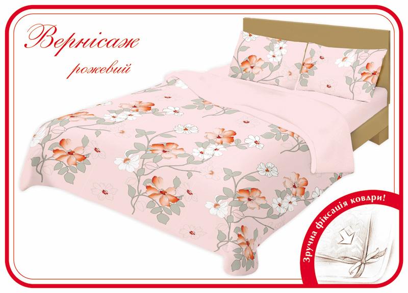 Постельное белье Home line Вернисаж розовый