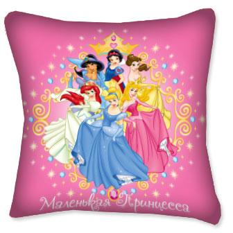 Подушка Маленькой Принцессе!