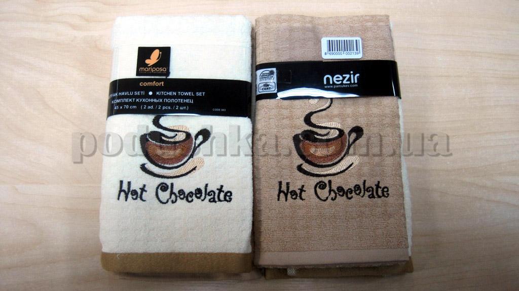 Набор махровых кухонных полотенец Mariposa Горячий шоколад 003