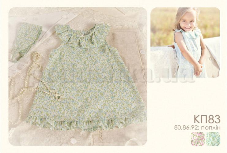 Комплект из платья и косыночки Бемби КП83 поплин