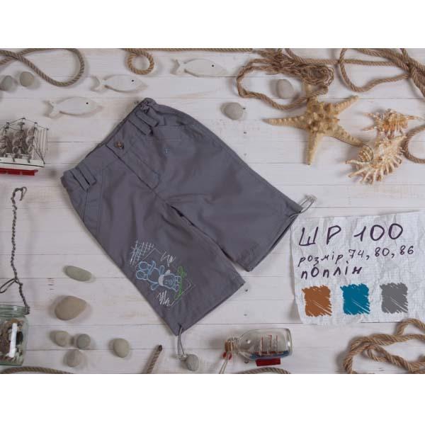 Детские штанишки  (поплин) ШР100