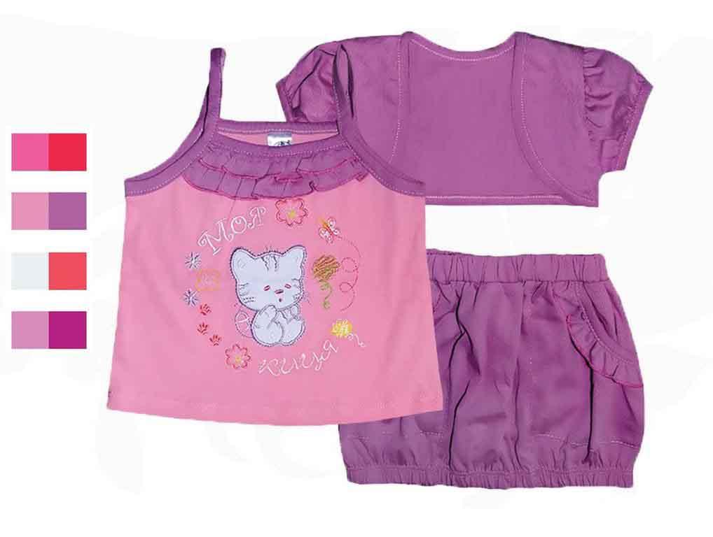 Комплект для девочек Фламинго 489