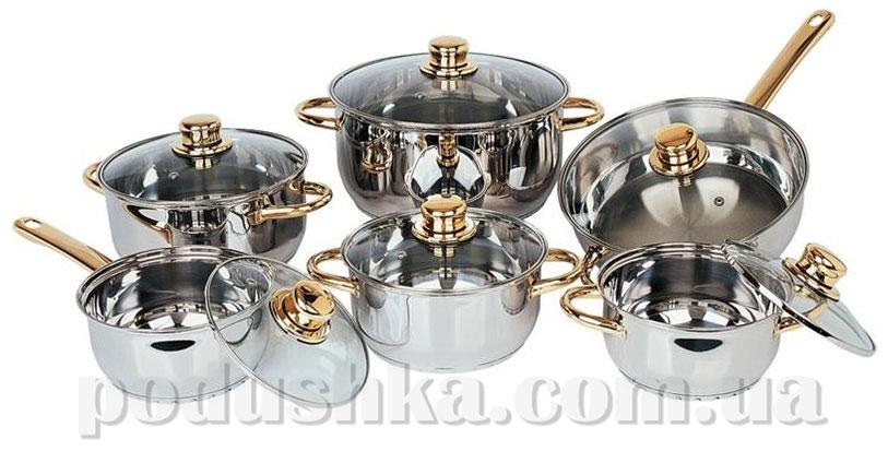 Набор посуды 12 предметов CITISO BergHOFF