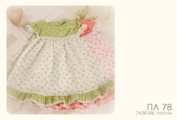 Платье ПЛ78 (поплин)
