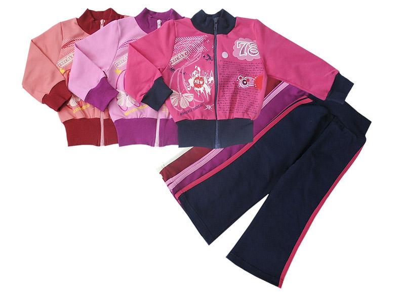 Спортивный костюм для девочек Фламинго 793 футер стрейч