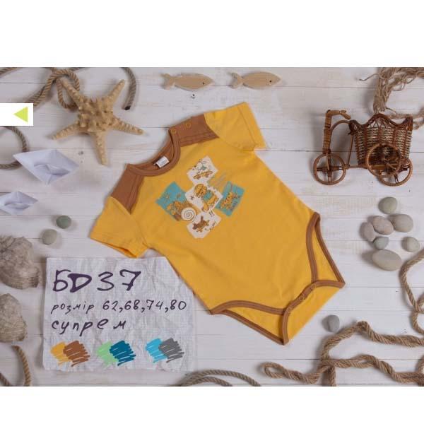 Детский боди (супрем) БД37