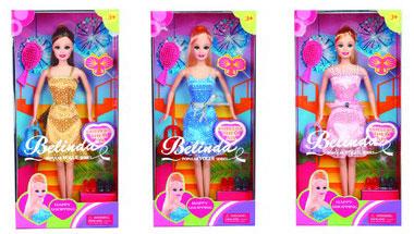 """Кукла """"Belindas"""" с аксессуарами 55240-NE"""