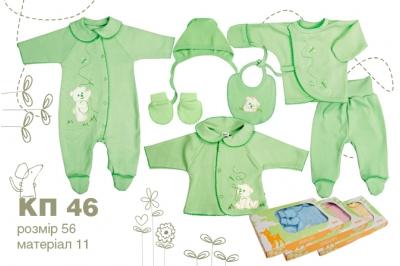 Комплект детский с мишкой (интерлок) КП46