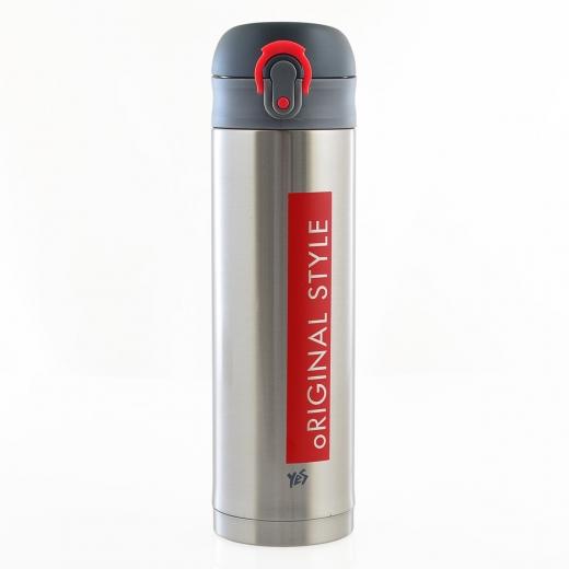 Термос питьевой Yes Style 420мл 706615 сталь