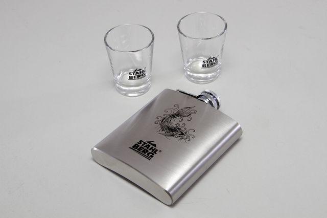 Фляжка с 2 бокалами  (нерж. сталь) 8290-S