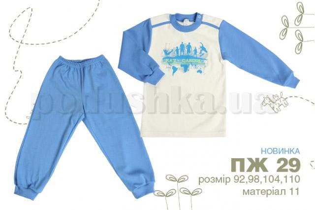 Пижама для мальчиков Бемби ПЖ29 интерлок