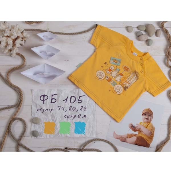 Детская футболка (супрем) ФБ105