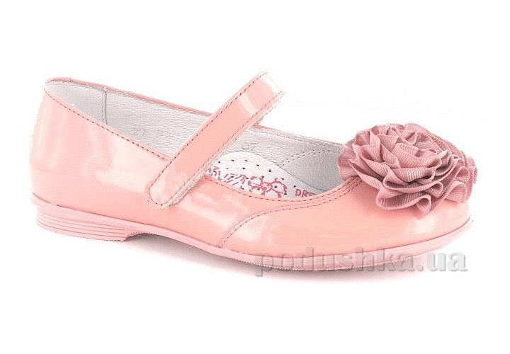 Туфли школьные Bartek 48419-0WK размер 33-35