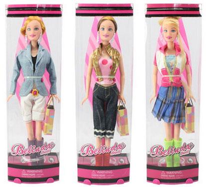 """Кукла """"Belindas"""" с сумочкой 55267-NE"""