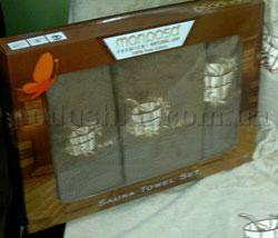 Набор махровых полотенец Mariposa Сауна тёмная